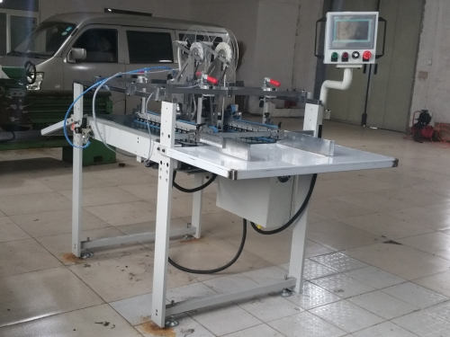 sided machine application