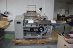 SXB 400-II Sewing Machine