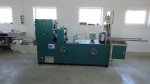 Paper Napkins Producing Machine